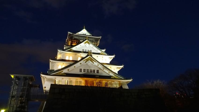 f:id:shioshiohida:20160118174725j:image