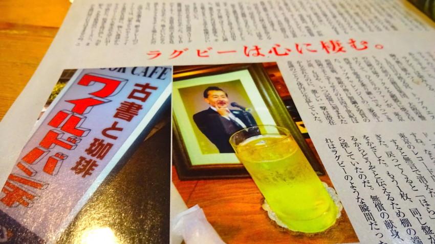 f:id:shioshiohida:20160129011556j:image