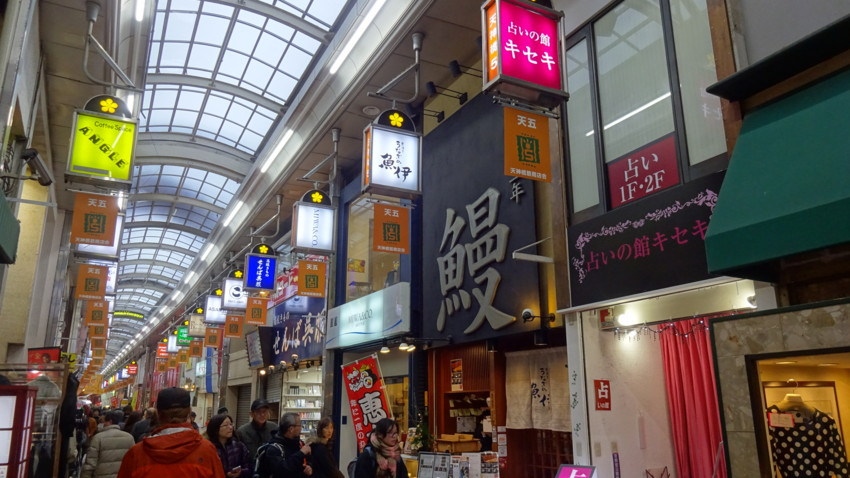 f:id:shioshiohida:20160129141230j:image
