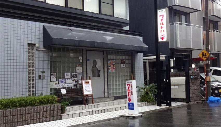 f:id:shioshiohida:20160129155223j:image
