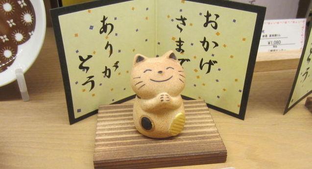 f:id:shioshiohida:20160131124615j:image