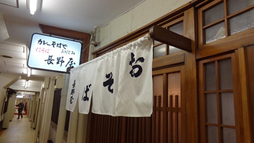 f:id:shioshiohida:20160210123918j:plain