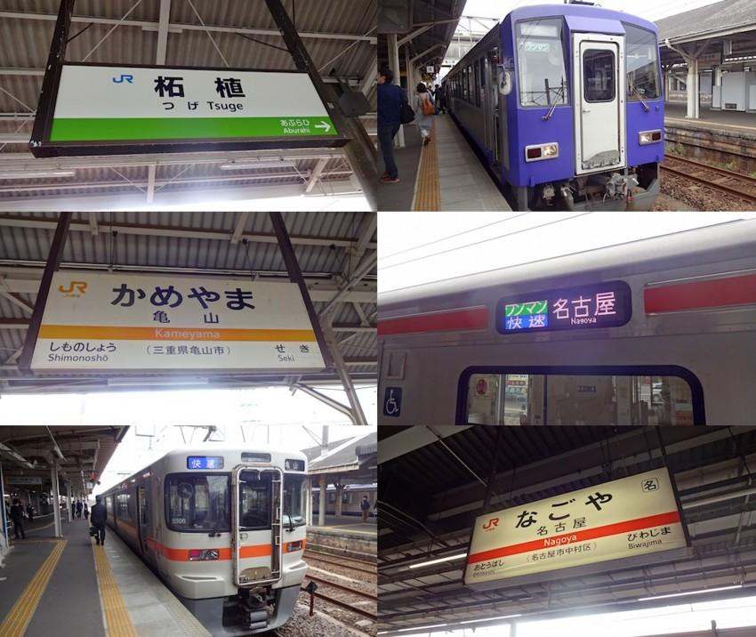 f:id:shioshiohida:20160402230806j:plain