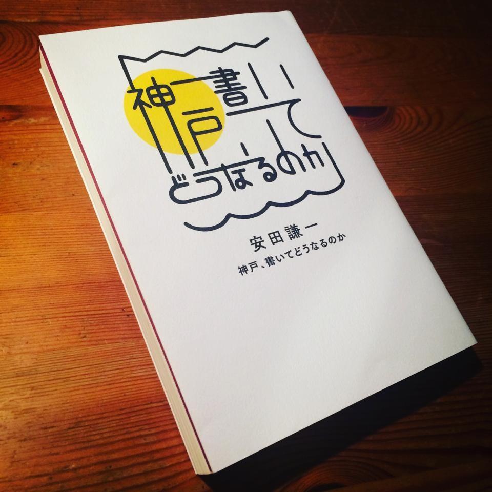 f:id:shioshiohida:20160413102114j:plain