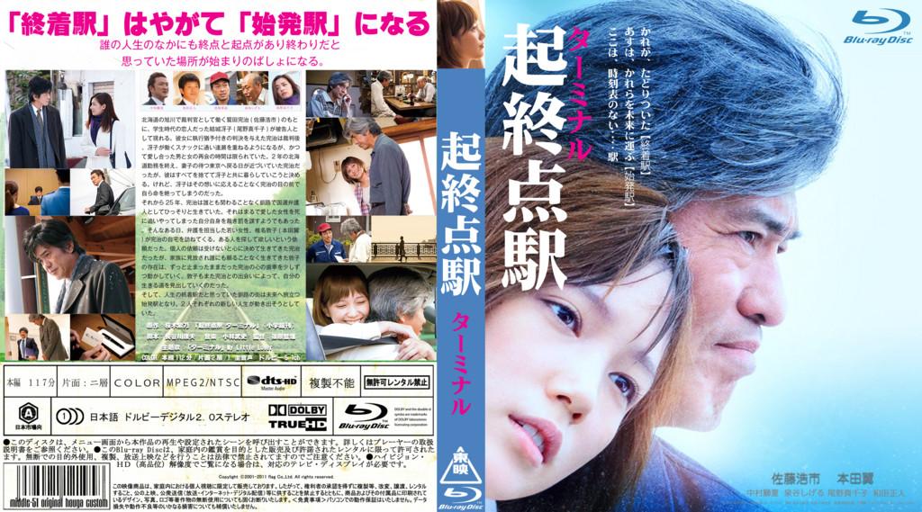 f:id:shioshiohida:20160419212602j:plain