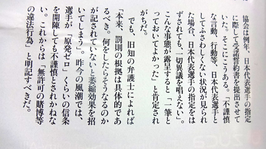 f:id:shioshiohida:20160428161355j:plain