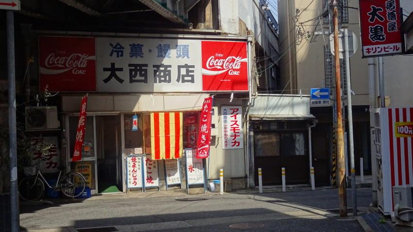 f:id:shioshiohida:20160502141255j:plain