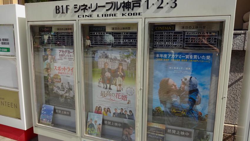 f:id:shioshiohida:20160502150517j:plain
