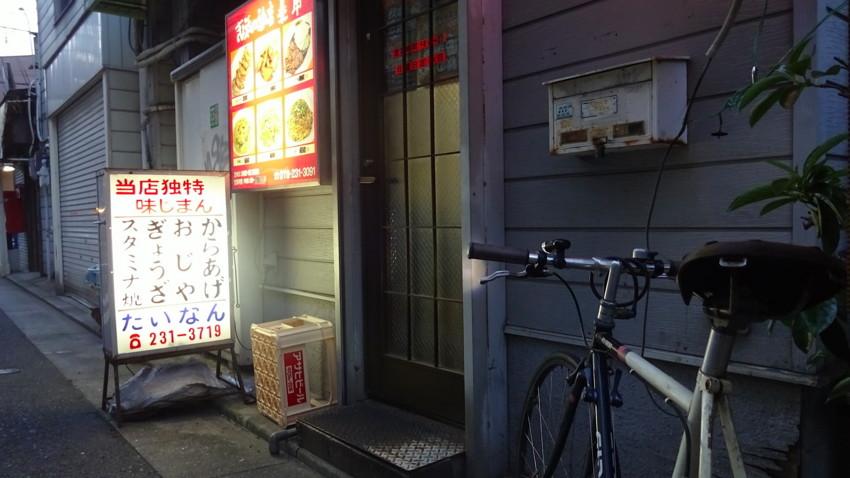 f:id:shioshiohida:20160502183947j:plain