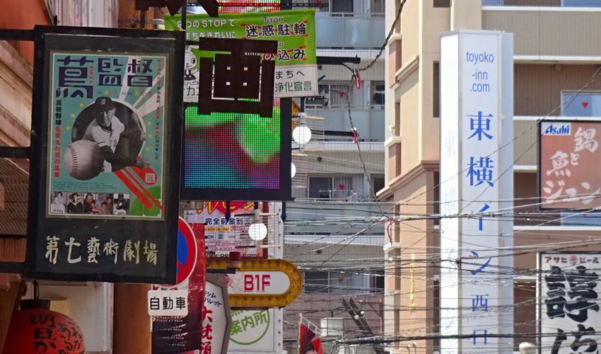 f:id:shioshiohida:20160514120454j:plain