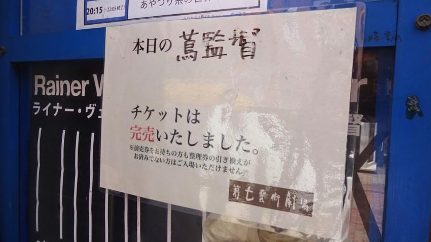 f:id:shioshiohida:20160514120852j:plain