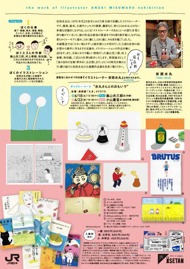 f:id:shioshiohida:20160602180610j:plain