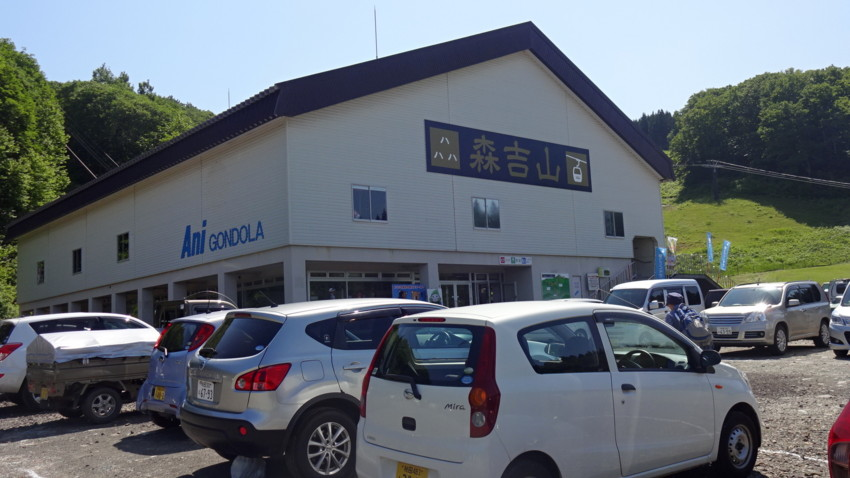 f:id:shioshiohida:20160611091130j:plain