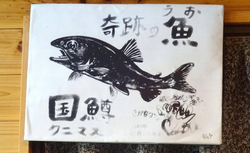 f:id:shioshiohida:20160613073224j:plain