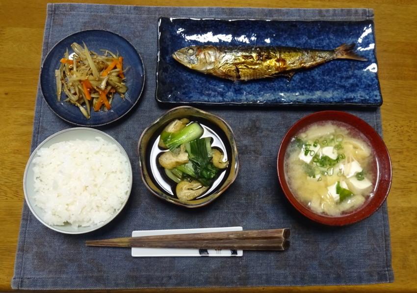 f:id:shioshiohida:20160614114945j:plain