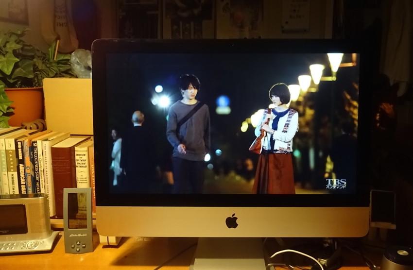 f:id:shioshiohida:20160616235351j:plain