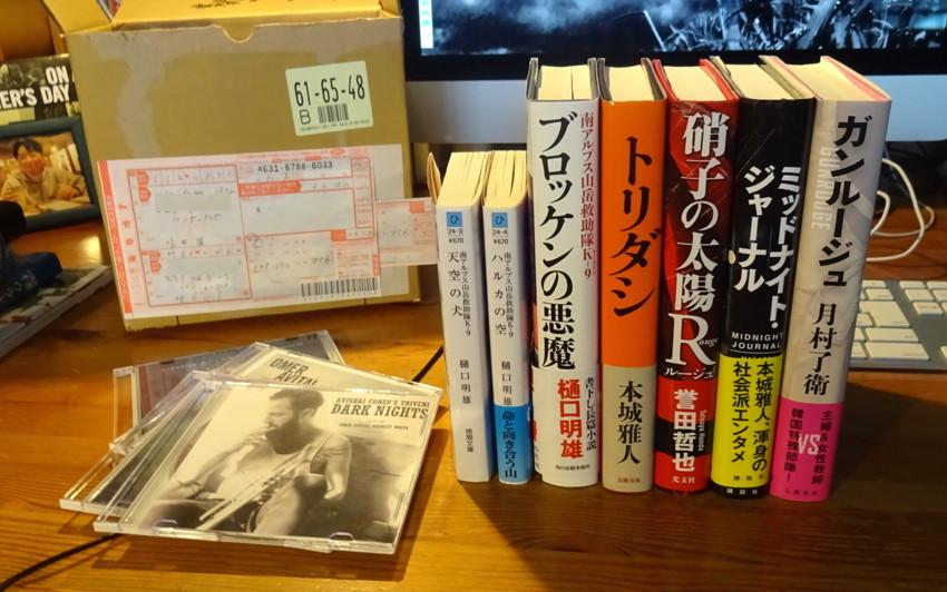 f:id:shioshiohida:20160618100312j:plain