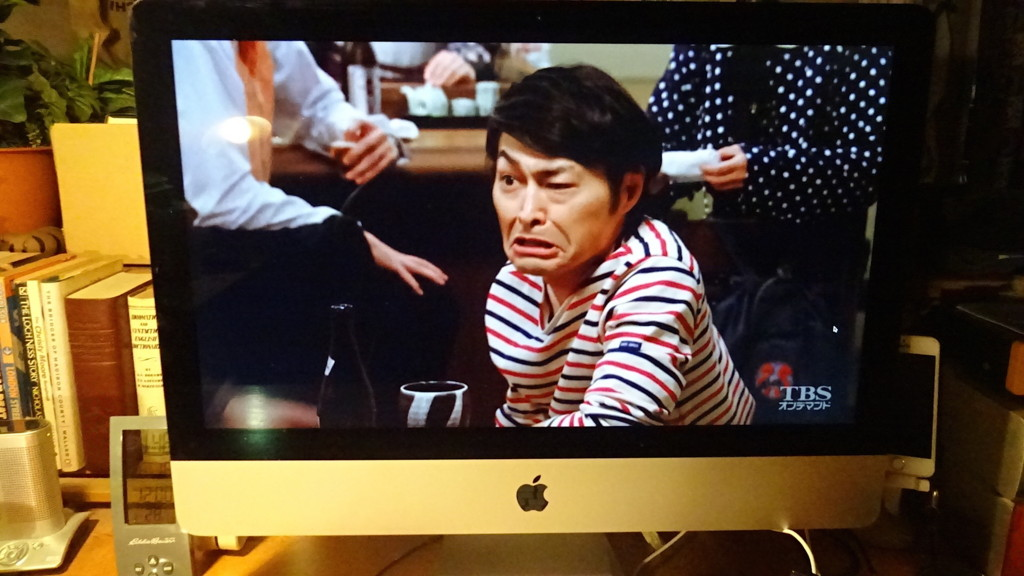 f:id:shioshiohida:20160618233847j:plain