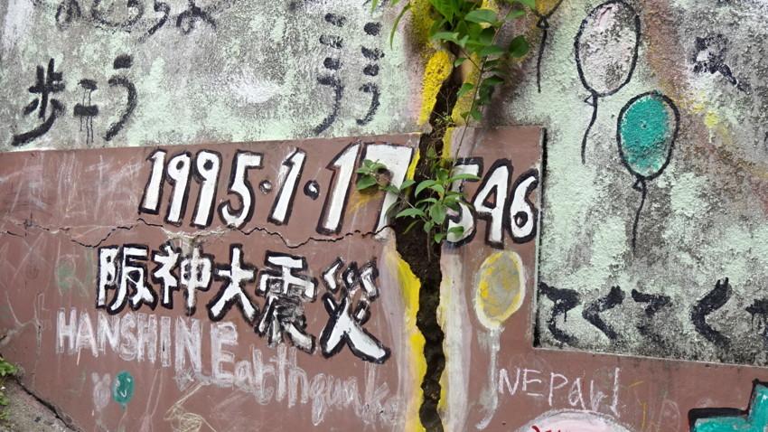 f:id:shioshiohida:20160620172929j:plain
