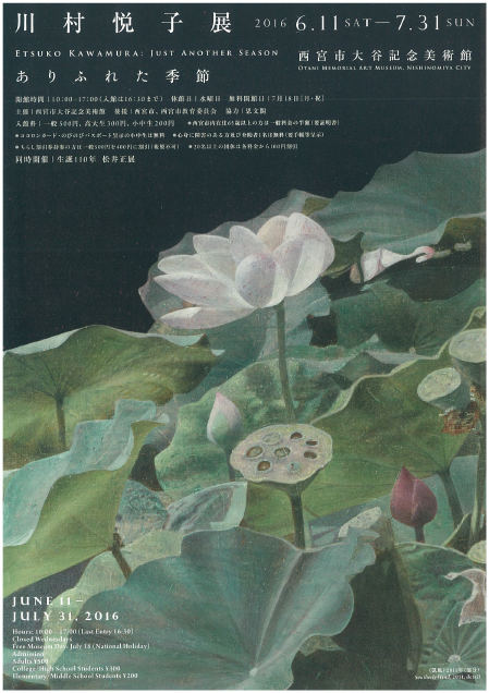 f:id:shioshiohida:20160729002824p:plain