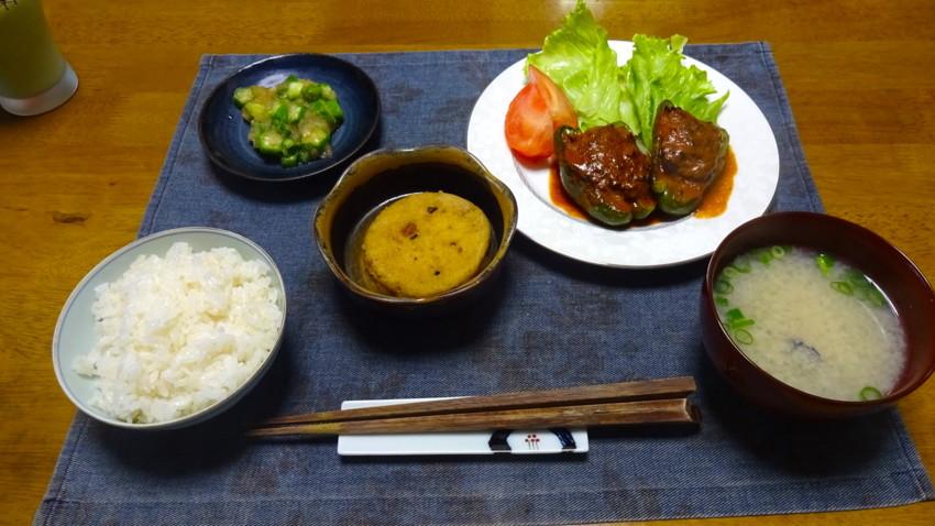 f:id:shioshiohida:20160801120848j:plain