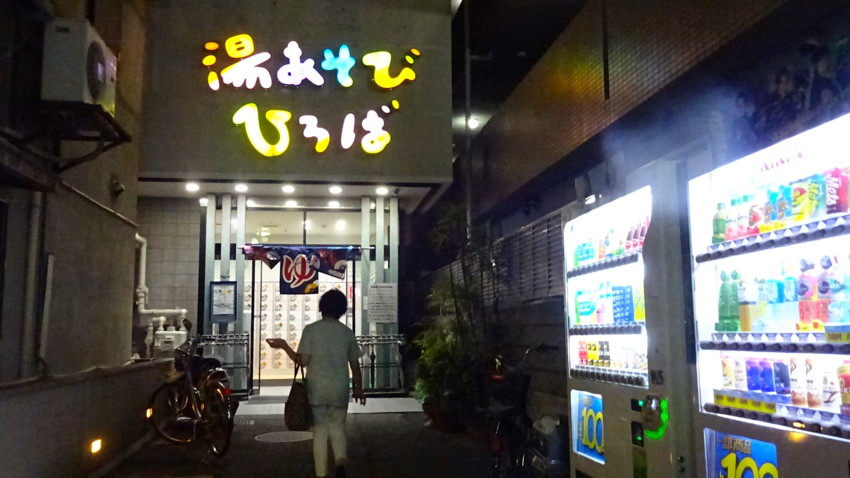 f:id:shioshiohida:20160801201719j:plain