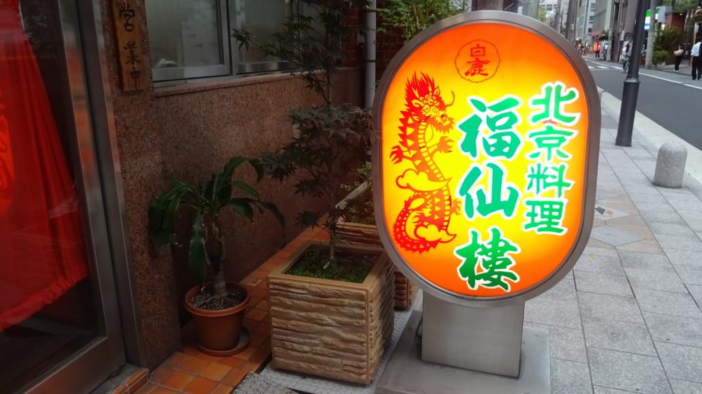 f:id:shioshiohida:20160805184342j:plain