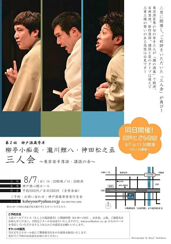 f:id:shioshiohida:20160808002655j:plain
