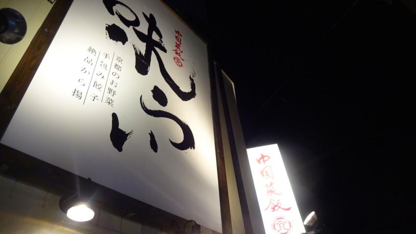 f:id:shioshiohida:20160808213635j:plain