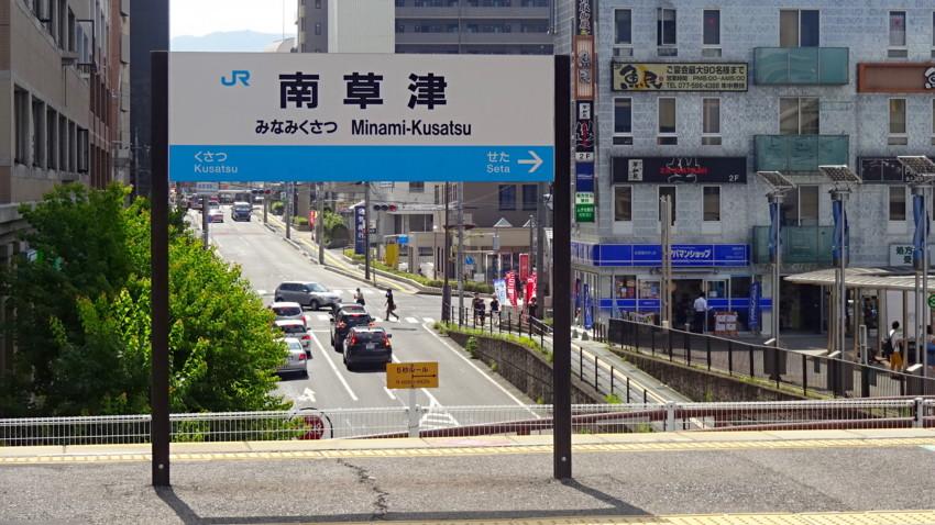 f:id:shioshiohida:20160812094418j:plain