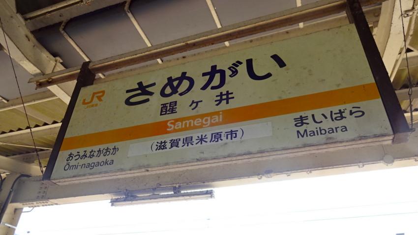 f:id:shioshiohida:20160812110707j:plain