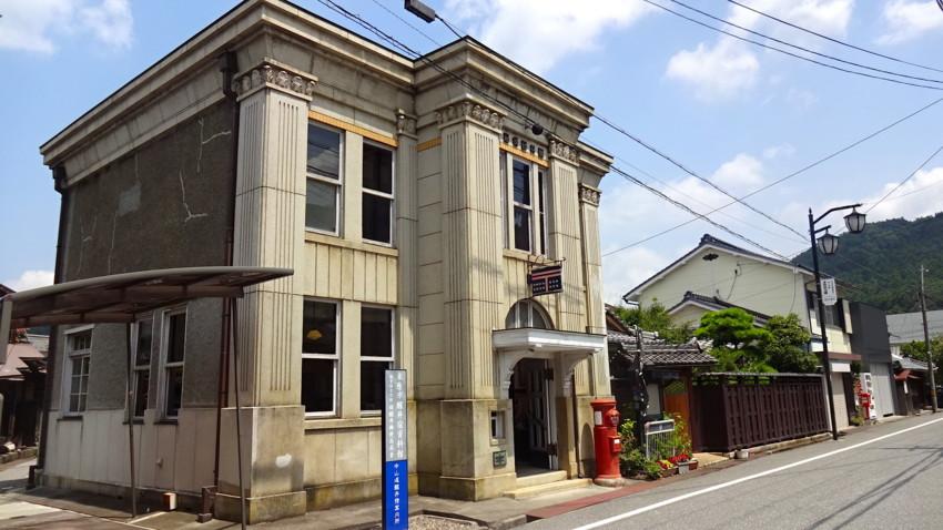 f:id:shioshiohida:20160812113923j:plain