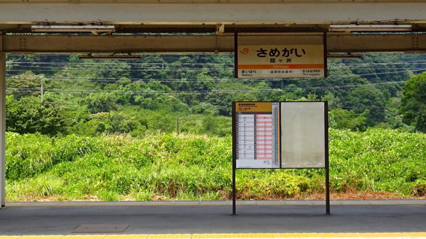 f:id:shioshiohida:20160812115829j:plain