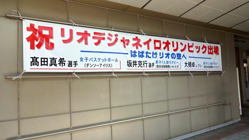 f:id:shioshiohida:20160812135901j:plain