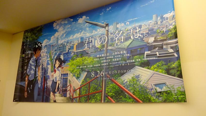 f:id:shioshiohida:20160830181254j:plain