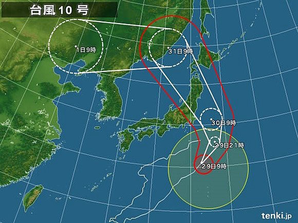 f:id:shioshiohida:20160831090927j:plain