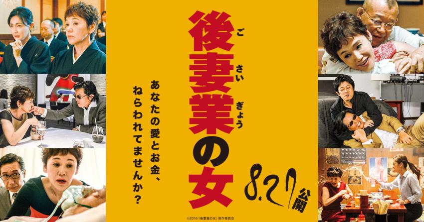 f:id:shioshiohida:20160907003106p:plain