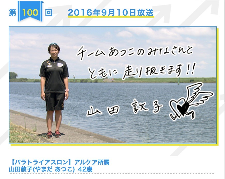 f:id:shioshiohida:20160908102258j:plain