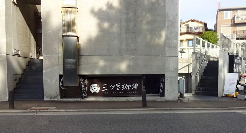 f:id:shioshiohida:20160915154829j:plain