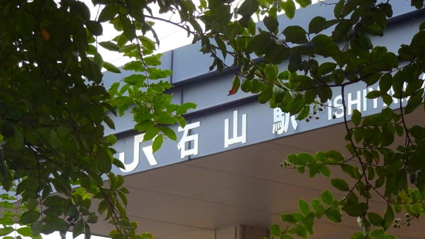 f:id:shioshiohida:20160916162103j:plain