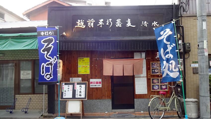 f:id:shioshiohida:20160917170208j:plain