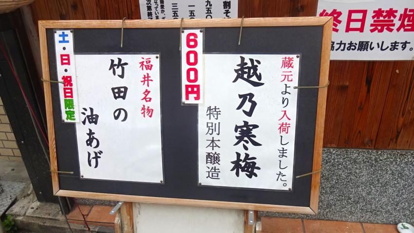 f:id:shioshiohida:20160917170217j:plain
