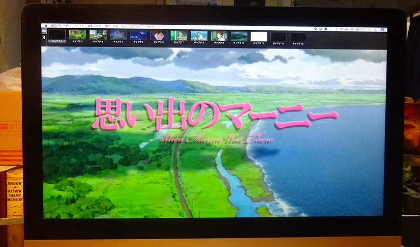 f:id:shioshiohida:20160919180219j:plain