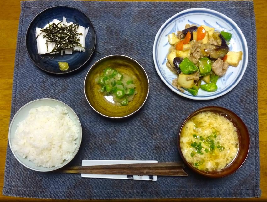 f:id:shioshiohida:20160920111530j:plain