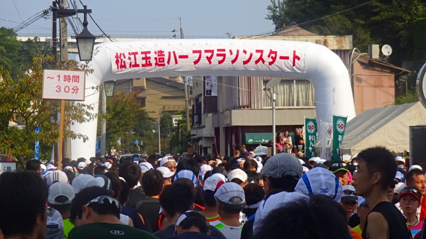 f:id:shioshiohida:20160925084158j:plain