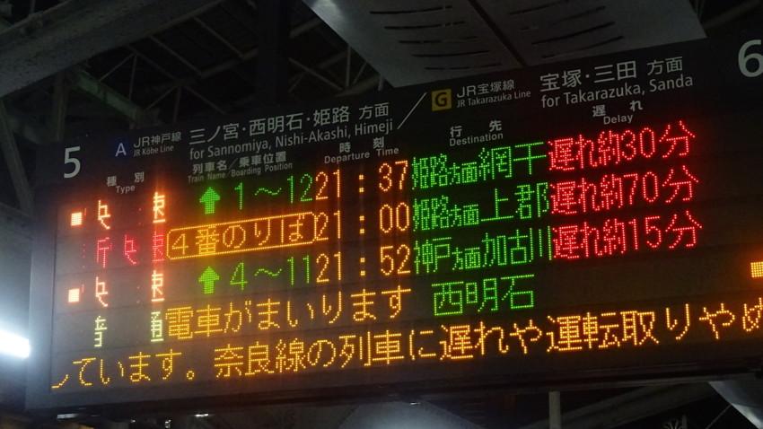 f:id:shioshiohida:20160928220405j:plain