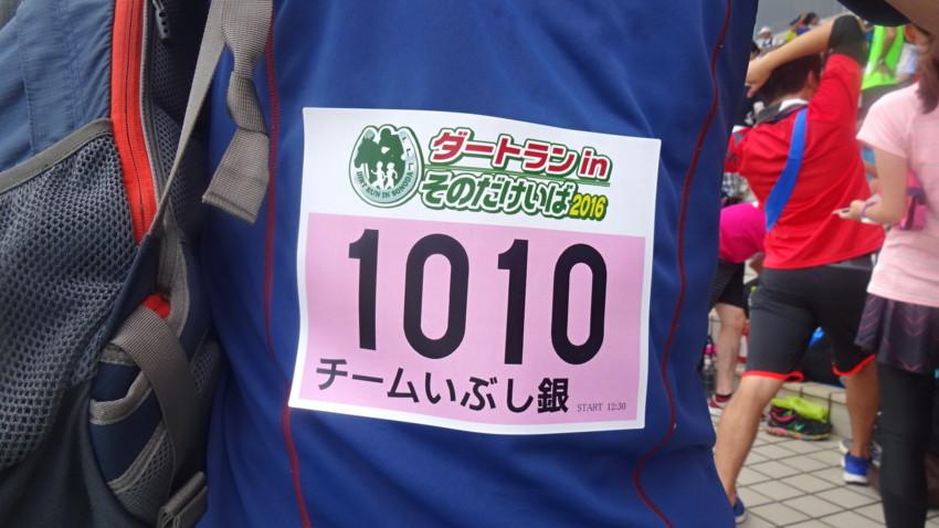 f:id:shioshiohida:20161002114150j:plain