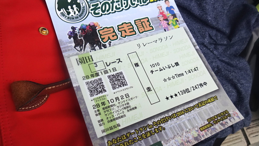 f:id:shioshiohida:20161002141457j:plain