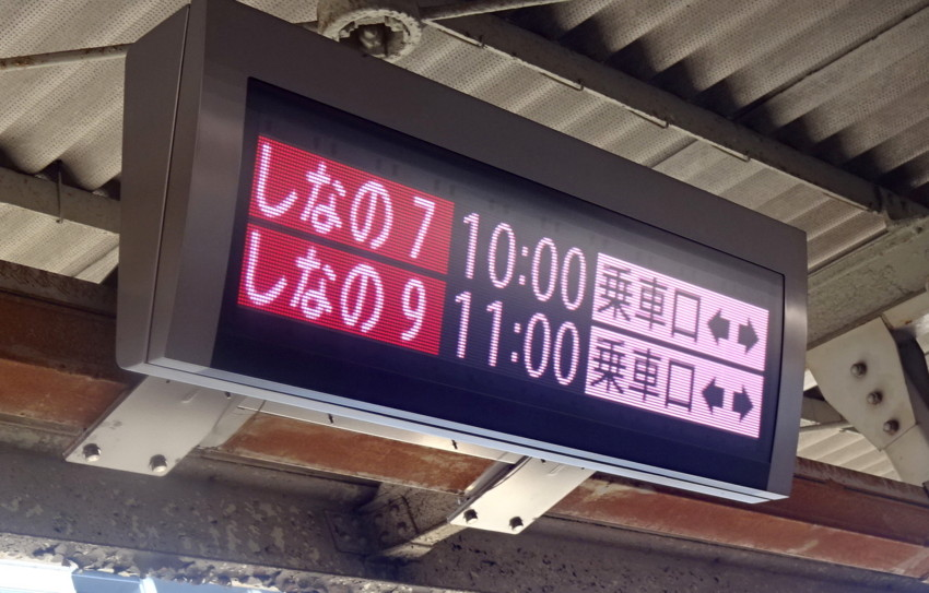 f:id:shioshiohida:20161006094536j:plain