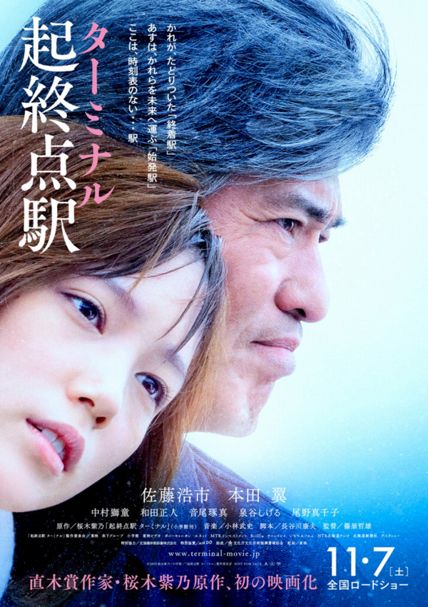 f:id:shioshiohida:20161011005927j:plain